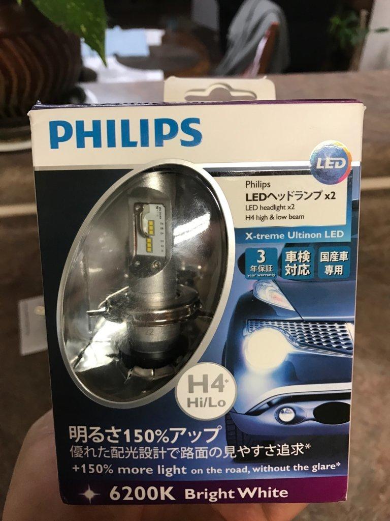 fs h4 9003 phillips x treme ultinon led headlights bulbs. Black Bedroom Furniture Sets. Home Design Ideas