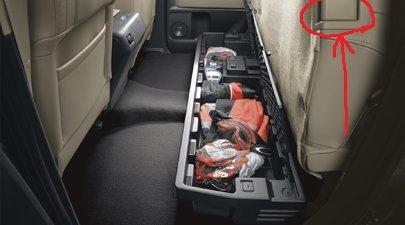 back seat latch.jpg
