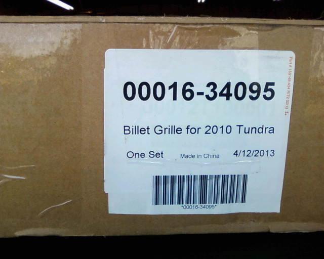 grille box.jpg