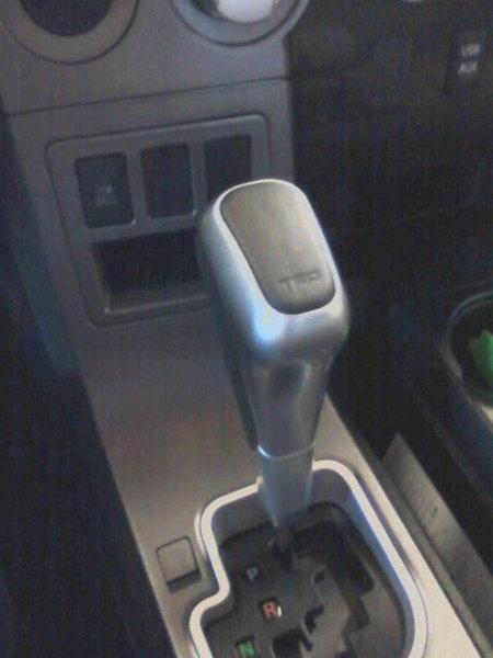 shift knob.jpg