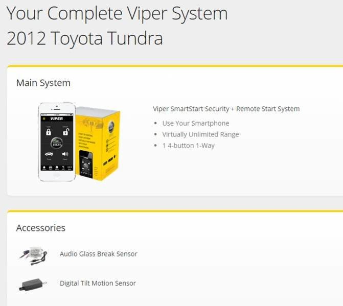 Viper Smart Start.jpg